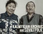 В Бельгии выпущен альбом с калмыцкими народными песнями