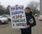 Активистов лишили офиса после пикетов в Элисте