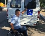 В Элисте появилось «Социальное такси» для инвалидов