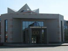 В Элисте открылась выставка музея из Казахстана