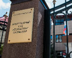 В Элисте аннулированы лицензии у двух управляющих компаний