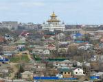 Аренда частных домов в Калмыкии подешевела на 9,9%