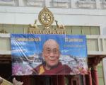 В Калмыкии отметили день рождения Далай-ламы