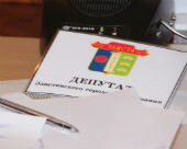 На выборы в ЭГС зарегистрированы 132 кандидата