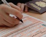 Выпускник из Калмыкии попался со шпаргалкой на ЕГЭ по физике