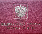 Начальник УФСБ по Калмыкии проведет прием граждан