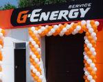 В Калмыкии открылась первая станция G-Energy Service