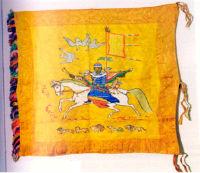 Знамя калмыцкого полка
