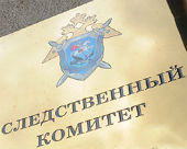 В Калмыкии ребенок погиб, выпив отраву вместолимонада