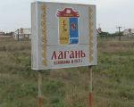 В Лаганском районе прокуратура выявила факт добычи песка без лицензии