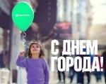 В День города элистинцы «включатся» в мир цифровых технологий
