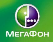 «МегаФон» запустил скоростной интернет 4G+ в районах Калмыкии