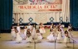 В Элисте прошел детский творческий конкурс «Надежда есть»