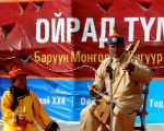В Калмыкии пройдет международный фестиваль «Ойрад тумэн»
