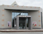 В Национальном музее откроется выставка «250 лет российским бумажным деньгам»