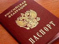 В Калмыкии паспорт можно будет получить в МФЦ