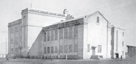 Калмыцкий педтехникум