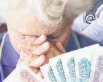 В Калмыкиимошенницы под видом соцработников похитили у пенсионерки 125 тысяч рублей