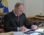 В России введена уголовная ответственность за создание финансовых пирамид