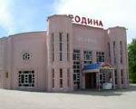 Обновленный кинотеатр «Родина» откроется 25 сентября
