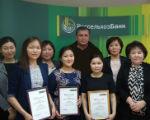 Калмыцкий филиал Россельхозбанка присудил именные стипендии лучшим студентам