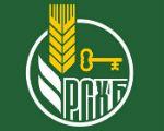Эмиссия платежных карт Россельхозбанка в Калмыкии превысила 62 тысячи