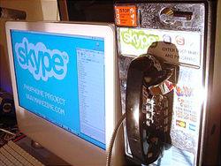 В Калмыкии с начальником ОФМС можно пообщаться через Skype