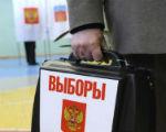Четыре кандидата на пост главы Калмыкии прошли регистрацию