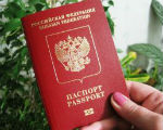 Жители Калмыкии могут получить загранпаспорт и паспорт со скидкой 30%